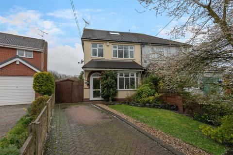 4 bedroom semi-detached house for sale - Ball Lane, Coven Heath, WV10 7EY
