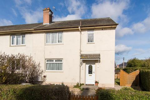 3 bedroom end of terrace house for sale - Kenilworth Drive, Liberton, Edinburgh, EH16