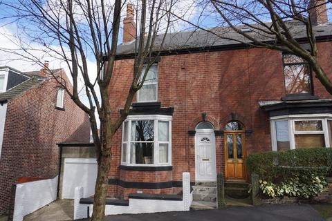 3 bedroom semi-detached house for sale - Woodbank Crescent, Norton Lees, Sheffield, S8 9EE