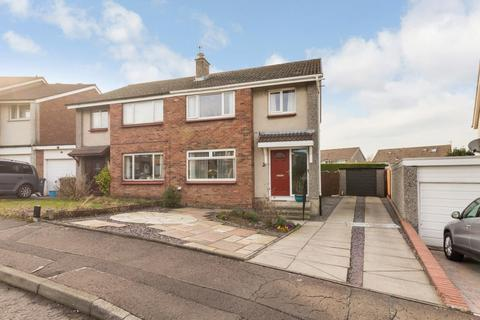3 bedroom semi-detached house for sale - 5 Baberton Mains Gardens, EDINBURGH, EH14 3BY