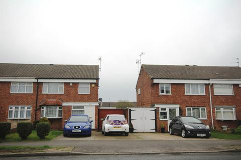 3 bedroom semi-detached house for sale - Arleston Lane, Stenson Fields, Derby, DE24