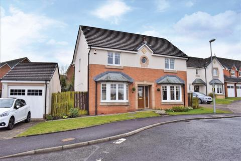 4 bedroom detached house for sale - Aberfeldy Avenue, Blantyre, South Lanarkshire, G72 0TB