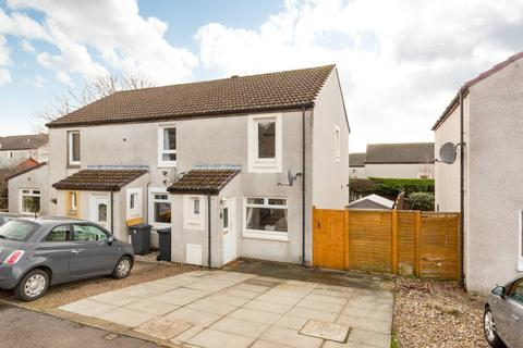 2 bedroom end of terrace house for sale - 78 Fauldburn, East Craigs, EH12 8YJ