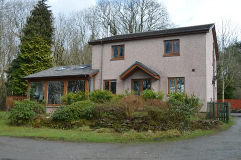 4 bedroom detached house for sale - Sinclair Lane, Helensburgh, Argyll & Bute, G84 9BD