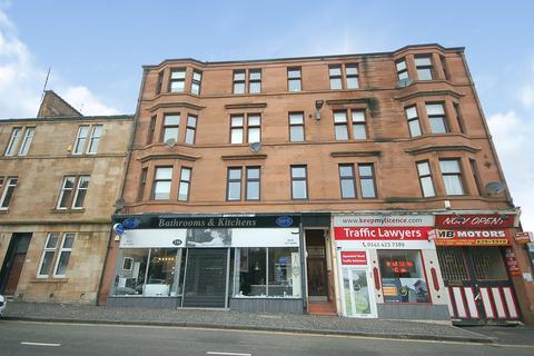 2 bedroom flat for sale - Clarkston Road, Muirend, Glasgow G44