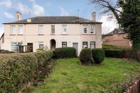 2 bedroom flat for sale - 10/2 Stenhouse Drive, Stenhouse, Edinburgh, EH11 3JE