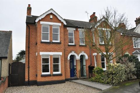 3 bedroom semi-detached house for sale - Swiss Avenue, Chelmsford, Essex