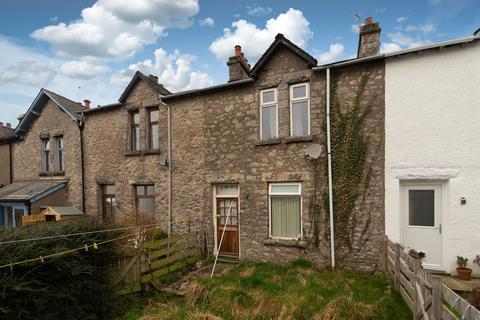 2 bedroom terraced house for sale - 6 Stone Terrace, Grange-over-Sands, Cumbria, LA11 6AJ