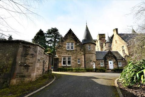 2 bedroom end of terrace house for sale - The Mansion House, Dollar