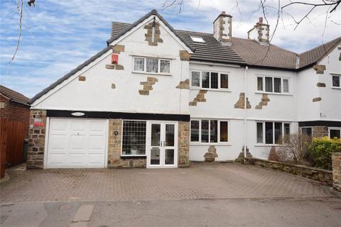 5 bedroom semi-detached house for sale - King Lane, Leeds, West Yorkshire