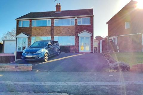 3 bedroom semi-detached house for sale - WALSALL ROAD, WEST BROMWICH, WEST MIDLANDS, B71 3LT