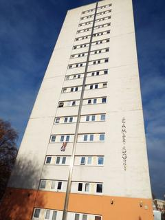 2 bedroom apartment to rent - Cambridge Tower, Brindley Drive, City Centre, Birmingham, B1 2NH