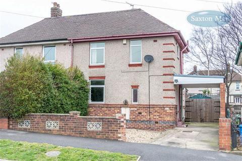 2 bedroom semi-detached house for sale - Doe Royd Crescent, Parson Cross, Sheffield, S5