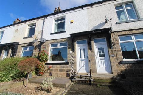 2 bedroom terraced house for sale - New Road Side, Horsforth, Leeds