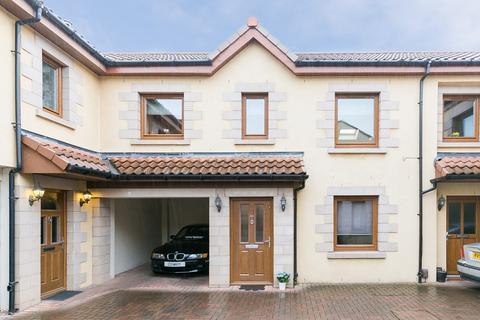 2 bedroom terraced house for sale - Drum Street, Gilmerton, Edinburgh, EH17
