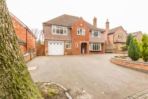 5 bedroom detached house for sale - Ashlawn Crescent, Solihull, West Midlands