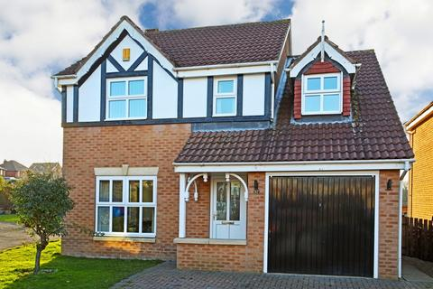 4 bedroom detached house for sale - Millcroft Close, Lofthouse