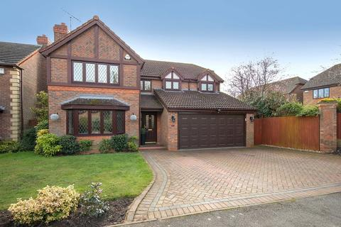 4 bedroom detached house for sale - Hertford Way, Knowle