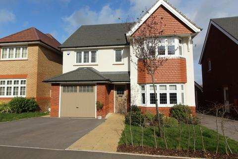 4 bedroom detached house for sale - Wenvoe, Cardiff