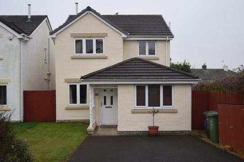 4 bedroom detached house for sale - Trinkeld Avenue, Swarthmoor, Ulverston