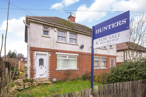 3 bedroom semi-detached house for sale - Thackeray Road, Bradford, BD10 0JR