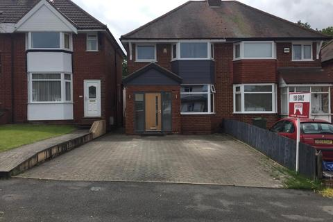 3 bedroom semi-detached house for sale - Barn Lane, Olton, Solihull