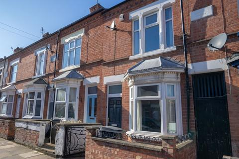 2 bedroom terraced house for sale - Oban Street, Newfound Pool, Leicester