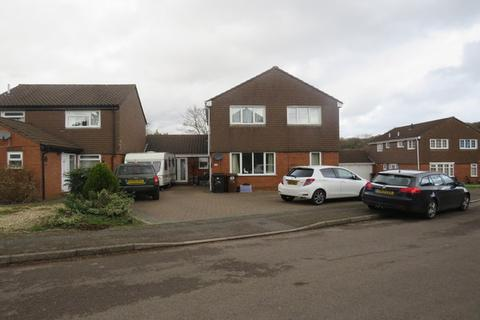 4 bedroom detached house for sale - Banbury Close, West Hunsbury, Northampton, NN4