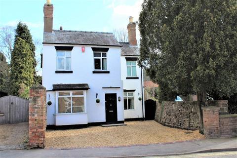 3 bedroom detached house for sale - WELLINGTON ROAD, NEWPORT, SHROPSHIRE