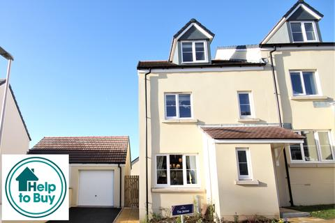 4 bedroom end of terrace house for sale - Honeymead Meadow, Nadder Lane, South Molton EX36