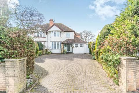 3 bedroom semi-detached house for sale - Stratford Road, Shirley, Solihull, B90