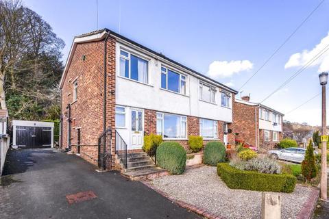 3 bedroom semi-detached house for sale - LANSDOWNE CLOSE, BAILDON, SHIPLEY, BD17 7LA