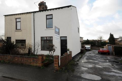 3 bedroom semi-detached house for sale - 12 The Avenue, Crofton, Wakefield  WF4 1NB