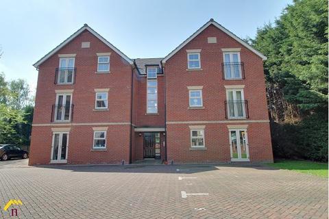 2 bedroom ground floor flat for sale - Cherry Trees, Bessacarr, Doncaster, DN4 7PG