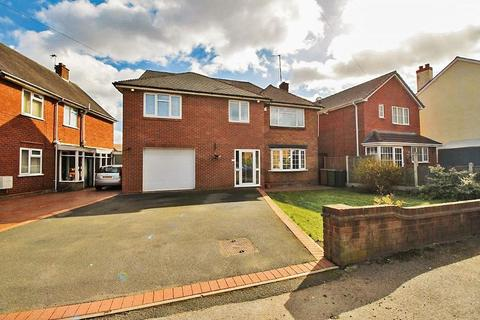 4 bedroom detached house for sale - 'Tambi', Ashmore Lake Road, Willenhall