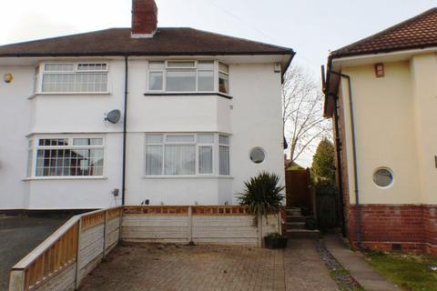 2 bedroom semi-detached house for sale - Rockmead Avenue, Great Barr, Birmingham