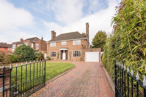 4 bedroom detached house for sale - Fitzroy Avenue, Harborne, Birmingham, B17 8RQ