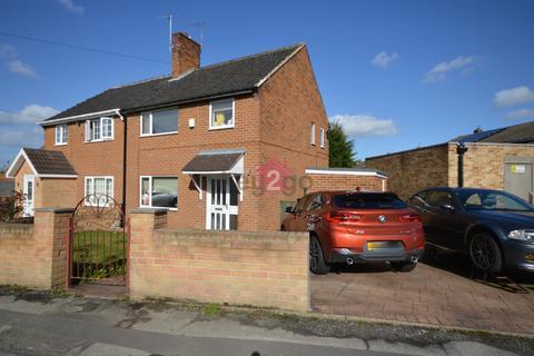 3 bedroom semi-detached house for sale - Millstone Drive, Swallownest, Sheffield, S26