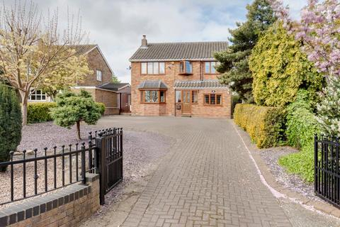 5 bedroom detached house for sale - 57 Walseker Lane, Harthill, Sheffield