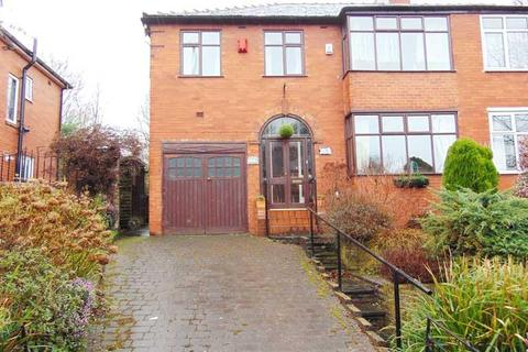 4 bedroom semi-detached house for sale - 178 Manchester New Road, Alkrington, Middleton, Manchester