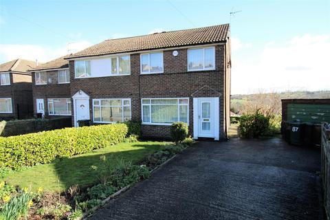 3 bedroom semi-detached house for sale - Summerbridge Crescent, Eccleshill, Bradford