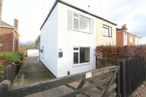 2 bedroom semi-detached house for sale - Middle Road, Sholing, Southampton