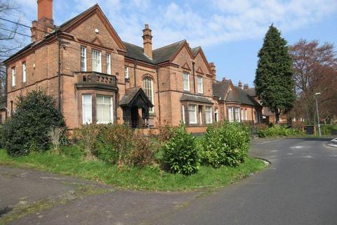 Commercial development to rent - the gardens, Erdington B23