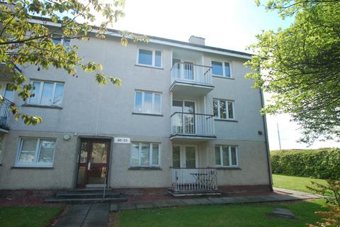 2 bedroom flat to rent - Aikman Place, east kilbride G74