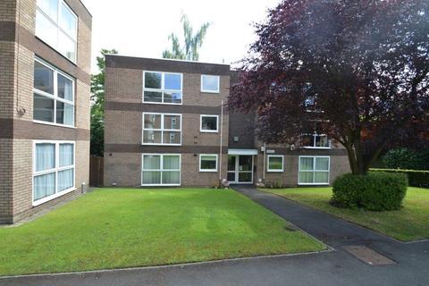 1 bedroom flat to rent - Seymour Close, B29