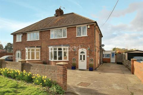 3 bedroom semi-detached house for sale - Wollaston Road, Irchester