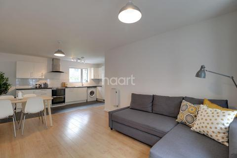 2 bedroom flat for sale - Glenalmond Avenue, Cambridge