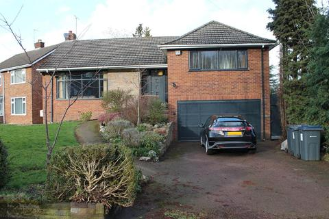 4 bedroom detached bungalow for sale - The Slieve, Handsworth Wood, Birmingham, B20 2NR