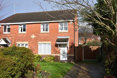 3 bedroom semi-detached house for sale - Spicer Close, Chilwell, NG9 6NW