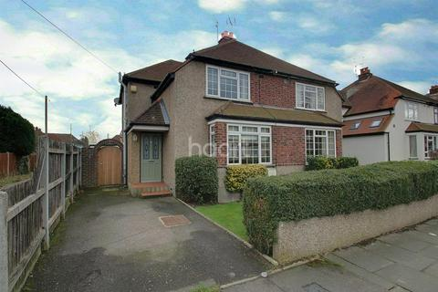 3 bedroom semi-detached house for sale - Sixth Avenue, Chelmsford